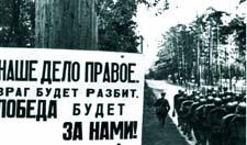 Короткие стихи о Великой Отечественной войне детям