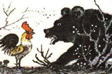 Медведь и петух. Русская народная сказка