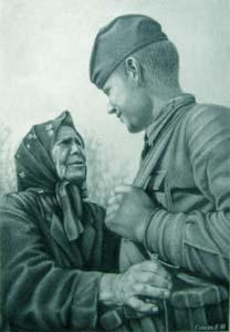 Великая Отечественная война. Стихи о матери