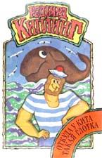 "Отзыв о сказке Р.Киплинга ""Откуда у кита такая глотка"""