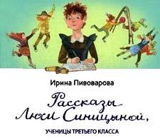 """Отзыв о рассказе И.Пивоваровой """"Странный мальчик"""""""