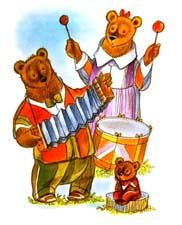 Отзыв о сказке Цыферова «Мишкина труба»