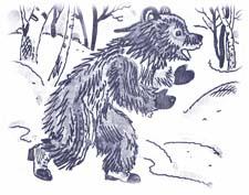 Викторина по рассказу Драгунского «Мой знакомый медведь» с ответами